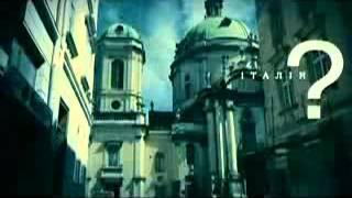 Украина часть 1 - Достопримечательности Украины(Достопримечательности Украины http://www.letatohota.ru., 2012-10-10T13:20:45.000Z)