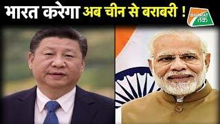 मोदी सरकार की एक और बड़ी सफलता | Bharat Tak
