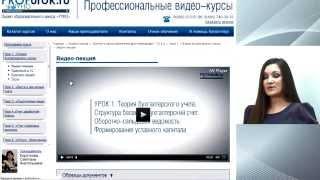 Инструкция по дистанционному обучению в образовательном центре РУНО