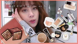 What did I use on my face|Nini Ou-yang 歐陽妮妮