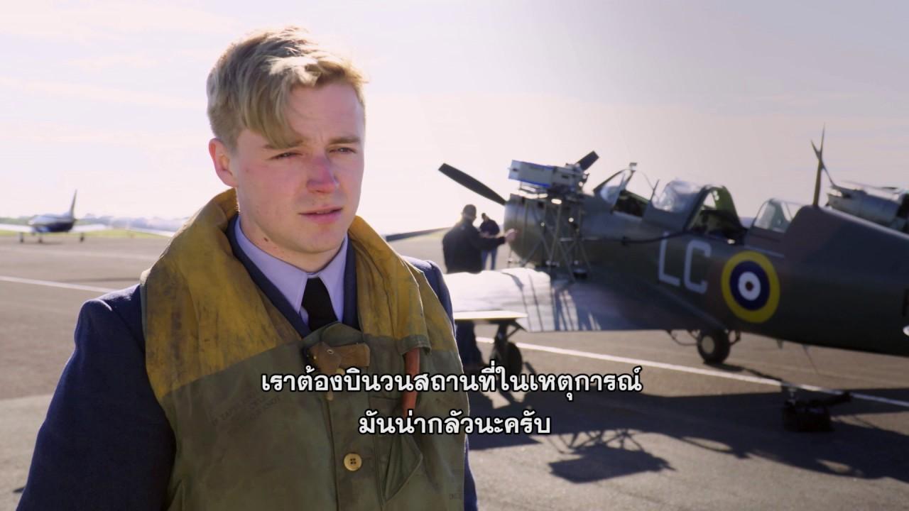 Download Dunkirk - Behind The Control Featurette (ซับไทย)