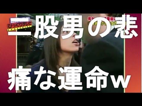【衝撃映像】二股男の結婚式に彼女が乱入!! 2/2