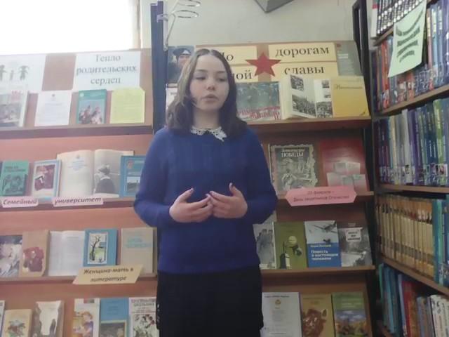 Изображение предпросмотра прочтения – ДашаЗайцева читает произведение «Послушайте! (Послушайте! Ведь, если звезды зажигают…)» В.В.Маяковского