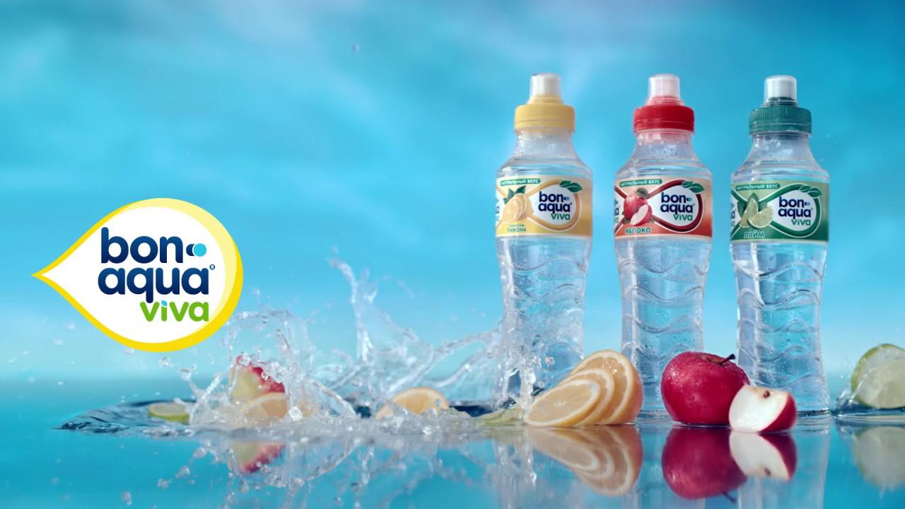 Viva Aqua попробуй bonaqua viva с натуральным фруктовым вкусом