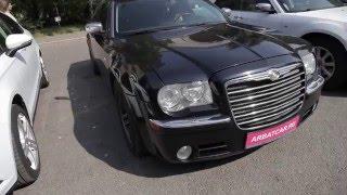 Аренда машин без водителя Chrysler / Крайслер(, 2016-01-21T16:42:18.000Z)