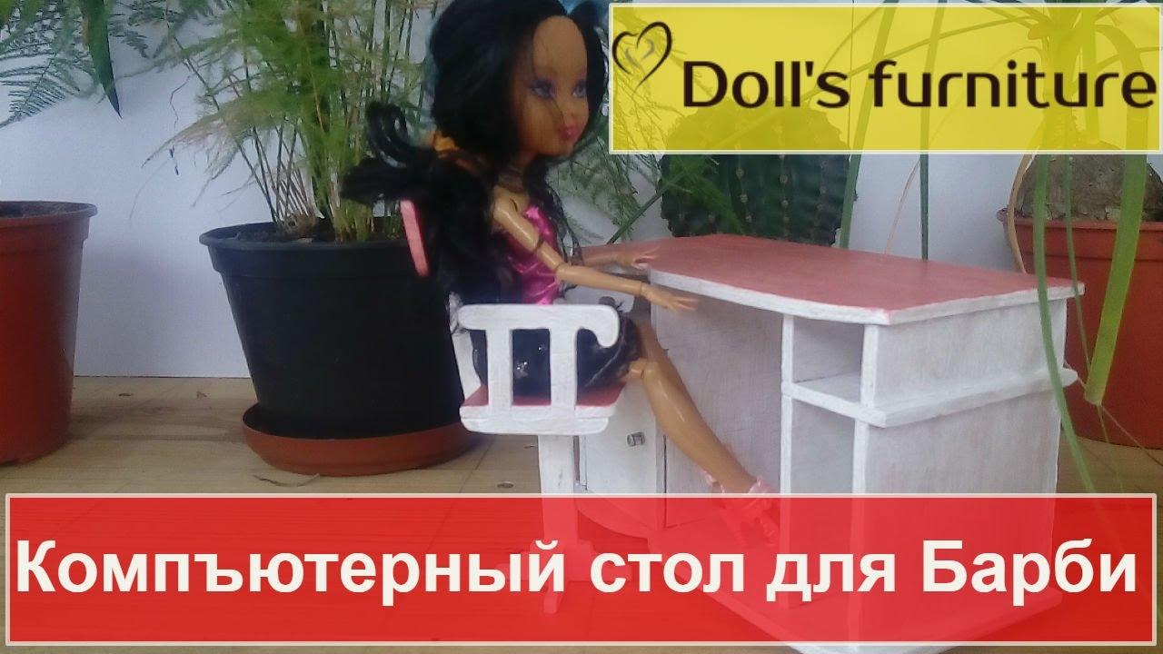 Столы, вагонка, половая доска, деревянные дома, дачи - YouTube