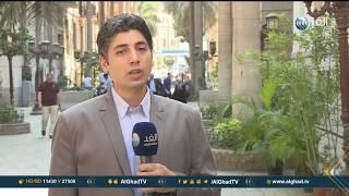 تقرير| ارتفاع مؤشر سوق الأسهم الرئيسي بالبورصة المصرية نتيجة رفع الاحتياطي الالزامي