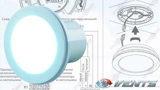 ВЕНТС Люмис – уникальный вытяжной вентилятор с LED лампой освещения(ВЕНТС 100 Люмис - вытяжной настенно-потолочный вентилятор со встроенной светодиодной (LED) лампой освещения...., 2016-01-22T22:12:38.000Z)