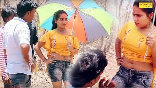 छोटे कपड़े | Kapde Chhote Ba | latest Bhojpuri funny story 2019