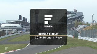 2018 SUPER FORMULA Rd.1 Race Digest