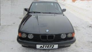 BMW E34(525).Легенды 90-х.Тест-драйв.Anton Avtoman.