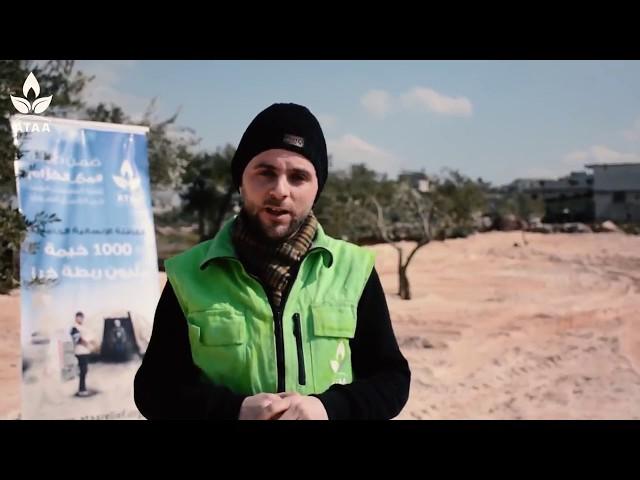 استجابة فريق عطاء وتجهيز الخيام ضمن حملة مع الكرام القافلة الإنسانية الخامسة