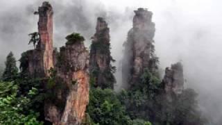 中國湖南省武陵源