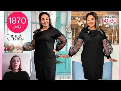 Элегантное черное платье с шифоновыми рукавами.  Тренд 2020 года.