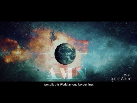 Amn (Peace) Song | Tonality | 2018