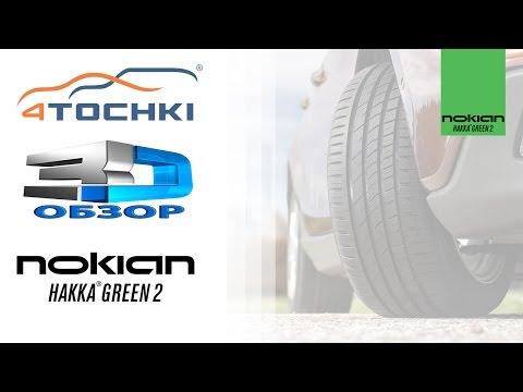Hakka Green 2