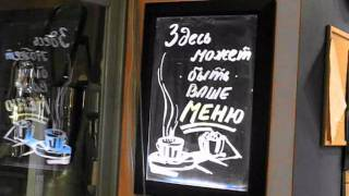 Неоновая доска «Relumix» для кафе и ресторанов.