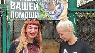 Видео отзыв гостей из Екатеринбурга!