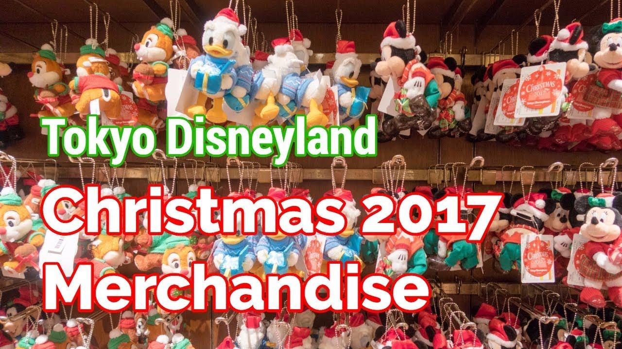 tokyo disneyland christmas 2017 merchandise