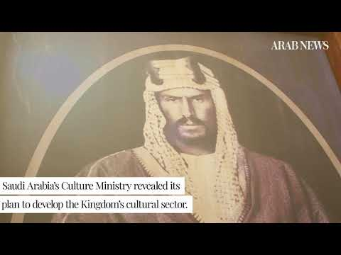 Saudi Arabia's Ministry of Culture launches new vision