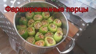 Рецепт приготовления фаршированных перцев