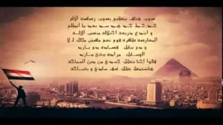 محمد أسامه   بواقي دولة
