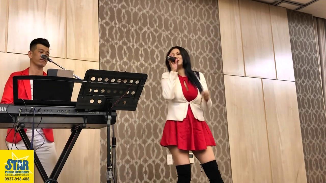 擁有渾厚嗓音的爵士女歌手 唱起歌來感覺就像外國歌手 尾牙春酒歌手樂團推薦 - YouTube
