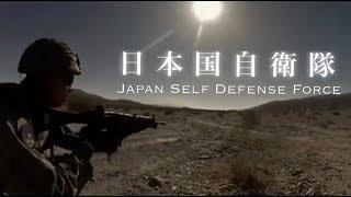 自衛隊 MAD  『Log in』New Japanese Military Power