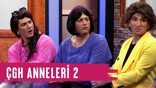 ÇGH Anneleri 2 (90.Bölüm) - Çok Güzel Hareketler 2