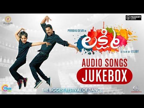 Lakshmi | Telugu Audio Songs Jukebox | Prabhu Deva |Aishwarya Rajesh | Ditya Bhande | Vijay | Sam CS
