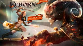 Reborn Online видео обзор