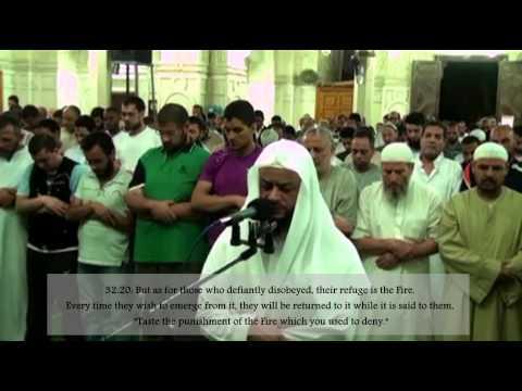 Hatem Farid - Surat As-Sajda - Salatul-Fajr
