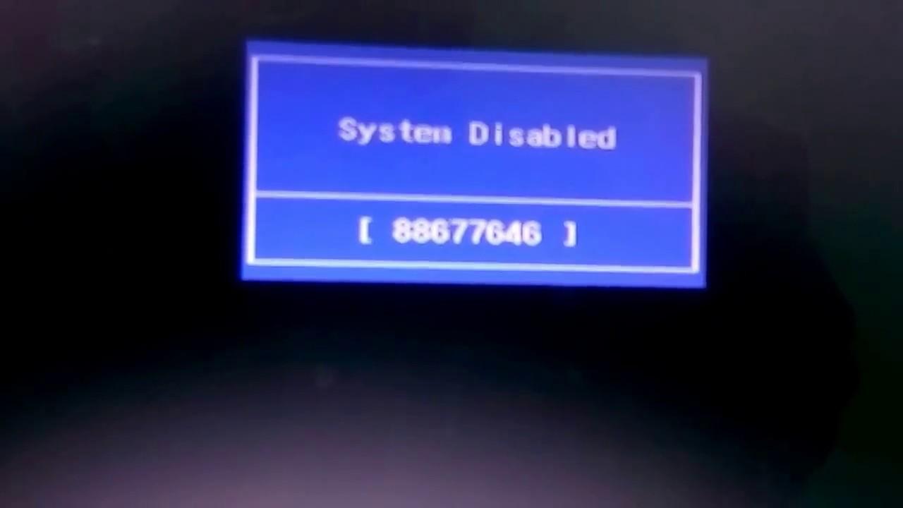 gateway laptop bios master password