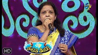 Rama Charanam Song | Surekha Performance | Padutha Theeyaga | 30th  September 2018 | ETV Telugu