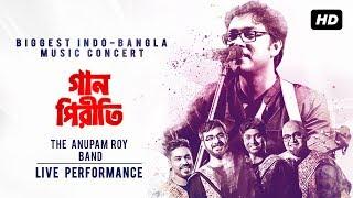 The Anupam Roy Band - Live Performance | গান পিরীতি | Biggest Indo-bangla Music