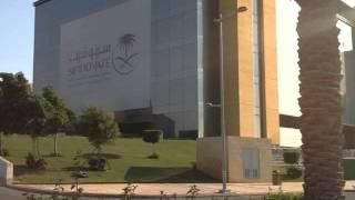 King Abdullah Economic City (KAEC)