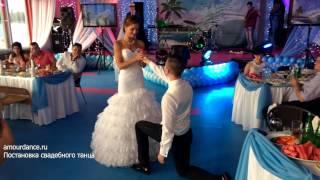 Оригинальный свадебный танец.
