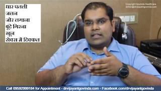 पेशाब की नाली में सूजन और रुकावट | मूत्रमार्ग निंदा | Urethral Stricture in hindi