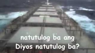 Natutulog Ba Ang Diyos -gary V. (w/ Lyrics)