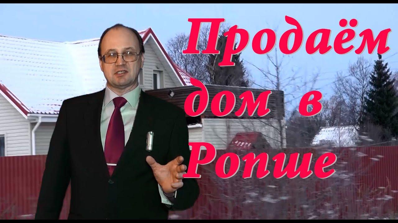 Продажа домов в ленинградской области: 8115 объявлений с фото. Цены на дома. Купить дом в ленинградской области. Поиск по карте и по районам, поиск по метро.