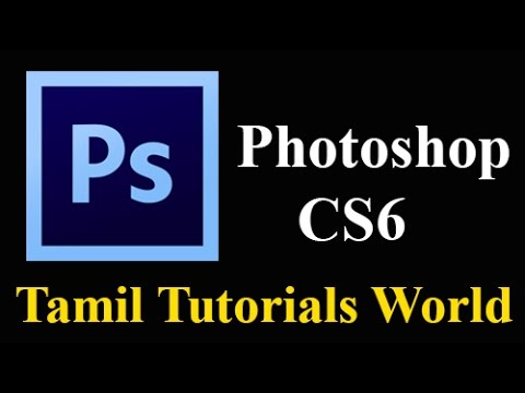 Photoshop CS6 Tutorial in Tamil-Color Balance Levels Curves in_HD
