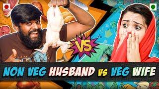 Veg Wife vs Non-Veg Husband | Husband vs Wife | Chennai Memes