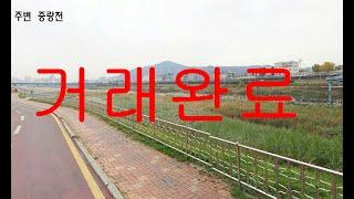 [거래완료] 서울 성동구 용답동 사무실임대 사무실월세 …