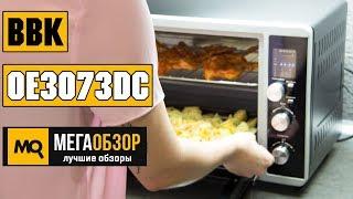 BBK OE3073DC - Обзор электрической печи