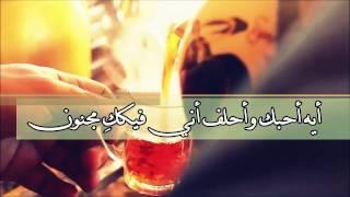 صـباح الخــير