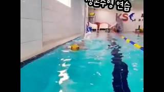 KSC키즈풀어린이수영장의 생존수영교육을 익힌 아이들!!…