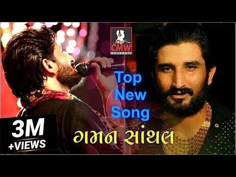 Gaman Santhal Bhuvaji Superstar    New DJ Live Show 2017    Non-stop Navrari Garba Full 1080p