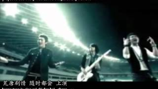 Color & Mark Zhao/Chao 趙又廷  - Rogue Justice 无赖正义 English & Pinyin Karaoke Subs Mp3