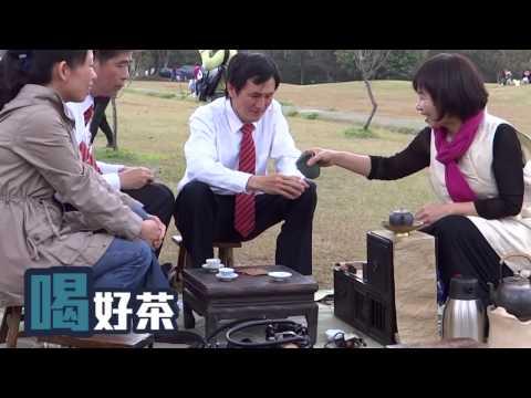 2014日月潭-暨大櫻花季活動剪輯--全新的賞櫻體驗