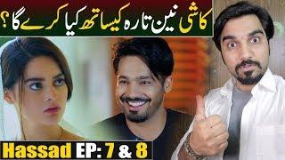 Hassad Episode 7 & 8 Teaser Promo Review | ARY Digital Drama | MR NOMAN ALEEM